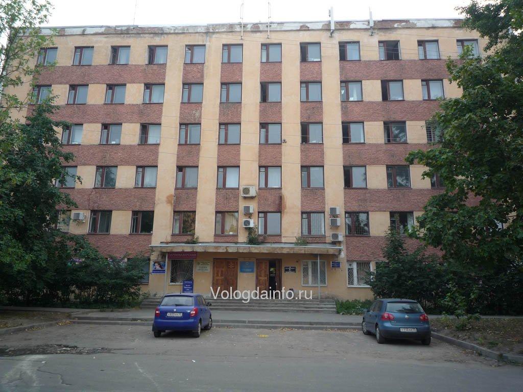 Деньги под залог вологда ветошкина автосалон ваз в москве адреса